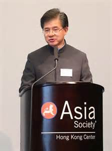 shui on group corporation strategy Lo leads the board of directors in deciding on the company's direction and to set corporate strategies mr lo was the chief executive officer of our company from 2004 to 16 march 2011.